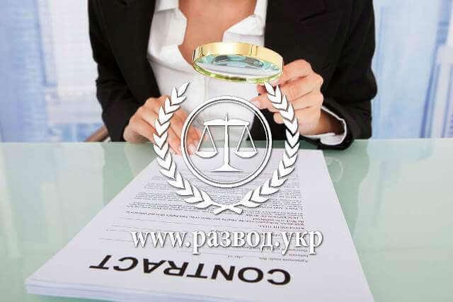 адвокат по брачный договор судебная практика мог